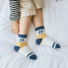 5 пара/лот 2020 г Новые детские носки хлопковые без пятки на