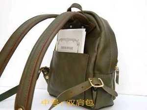 Image 4 - Moule de découpe du cuir, lame japonaise, sac à dos, nouvelle matrice de découpe en métal, moule de découpe du cuir, artisanat de poinçon Kraft, outil de poinçonnage 290x360x110mm