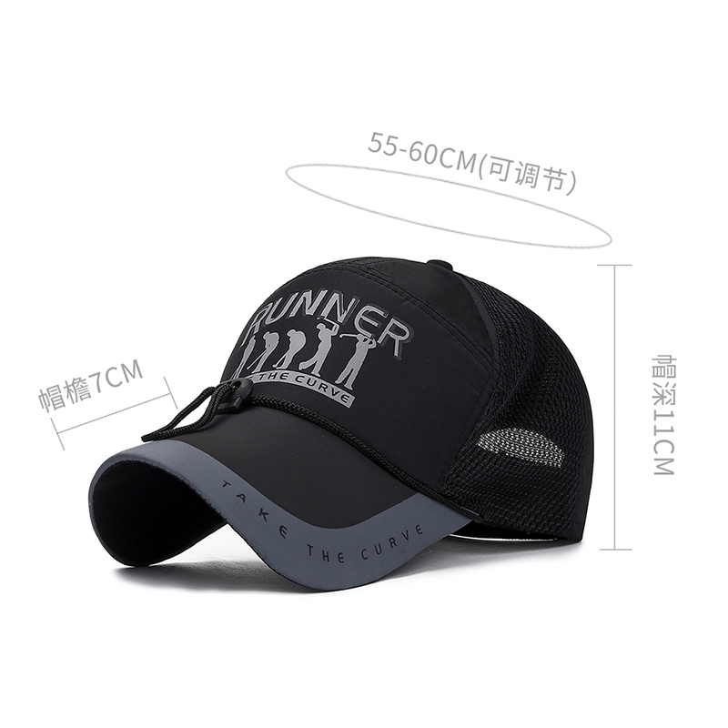 02Summer Big Sun Protection Fishing Hat, Outdoor Sports Long Brim Hat, Men's Breathable Sun Shade Wind Rope Baseball Cap