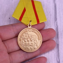 WW2 Soviet Russian Defence of Stalingrad Campaign Medal Award to participants of Red Army Navy and troops of the NKVD badge