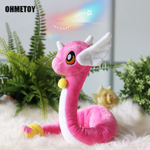 OHMETOY 68CM Pink Dragonair Dragon Plush Toys Stuffed Animal Doll Kids Girls Birthday Xmas Gift(China)