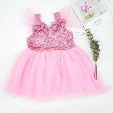 Платье для девочек с блестками платье пачка принцессы на день