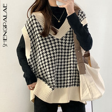 Sweater Vest Women's Pullover Waistcoat V-Neck Knitted Plaid Autumn Female Trendy Large-Size