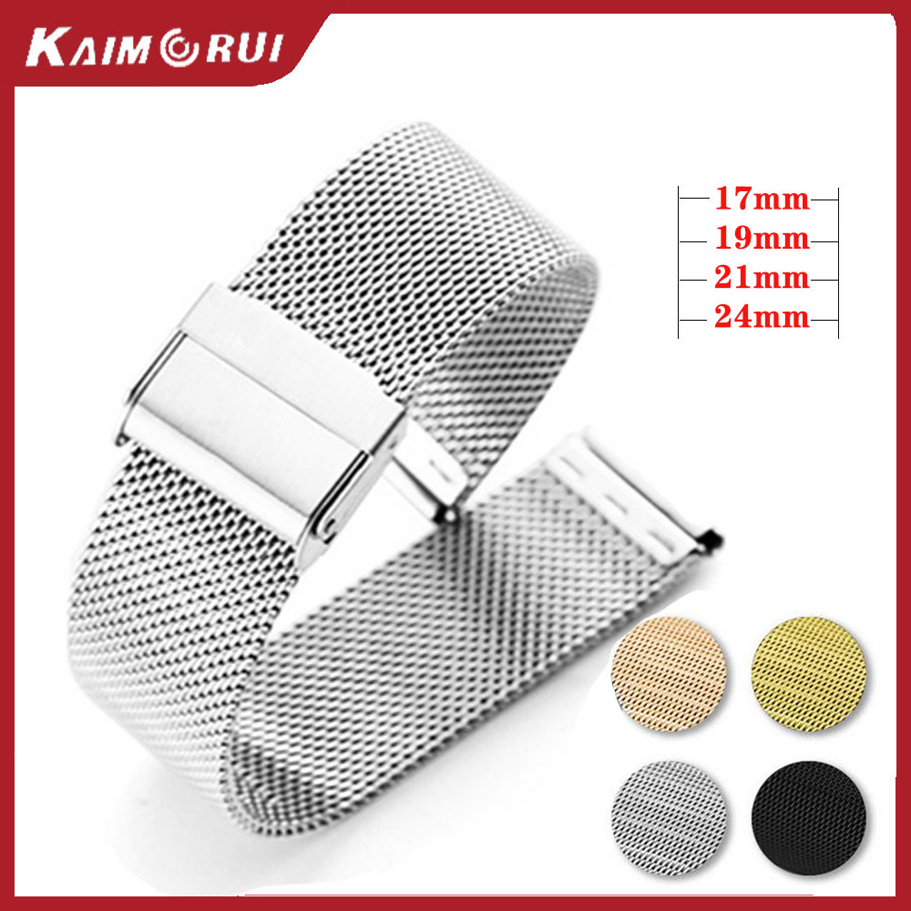 4 Colors Watch Strap 17mm 19mm 21mm 24mm Universal Stainless Steel Metal Watch Band Replacement Watchband Belt Bracelet