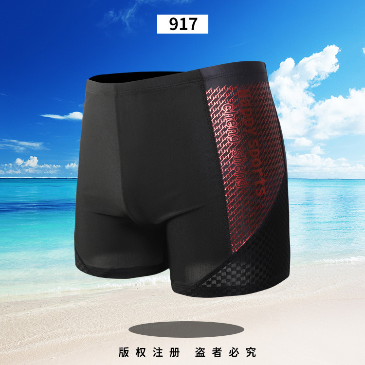 Men Swimwear Swimming Trunks Plus-sized Boxer Fashion Dyed Swimming Suit Adult Quick-Dry Industry Large Size Swimming Trunks 917