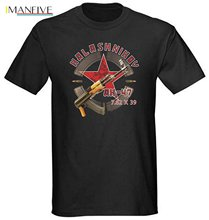 New Brand Cheap Sale 100 % Cotton Mens Black Military Russian T-Shirt AK-47 Kalashnikov NWT Graphic Shirts