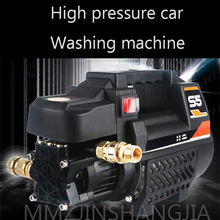 Бытовая мойка высокого давления автомобиля Портативная стиральная