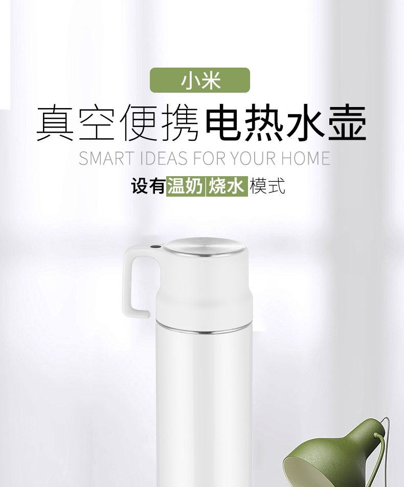 Xiaomi Electric Hot Water Cup Travel Electric Kettle Electric Boiling Cup Water Bottle Portable Burning Cup Mini Health Cup 1