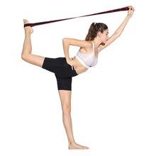Пояс для пилатеса, йоги, растягивающийся ремень, коврик для йоги, тренировочный ремень, гибкий ремень для йоги, регулируемый ремень
