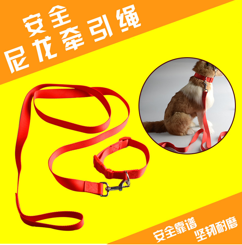 Pet Thick Hand Holding Rope Nylon Sling Dog Supplies