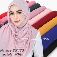 85*180 センチメートルビッグサイズの普通バブルシフォンスカーフ女性ヒジャーブイスラム教ショールソリッドロング大型ヘッドラップ女性ジョーゼットスカーフ