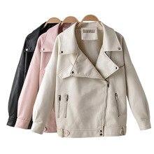 Европейский и американский стиль, стиль, женская Свободная универсальная куртка большого размера из искусственной кожи, женское кожаное пальто