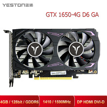 Yeston GTX 1650-4G D6 GA Graphics Card Gaming 4GB/128bit/GDDR6 1410/1590MHz DP HDMI DVI-D Gaming Graphics Card For Video
