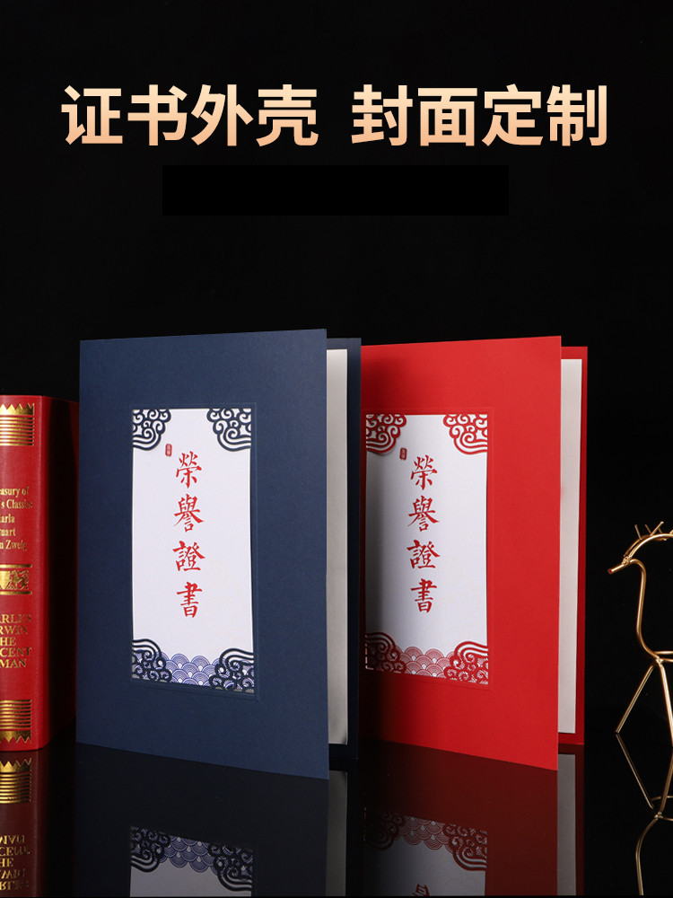A4 Certificate Honor Case Appointment Paper Document Storage Completion  Inner Core Cover Creative