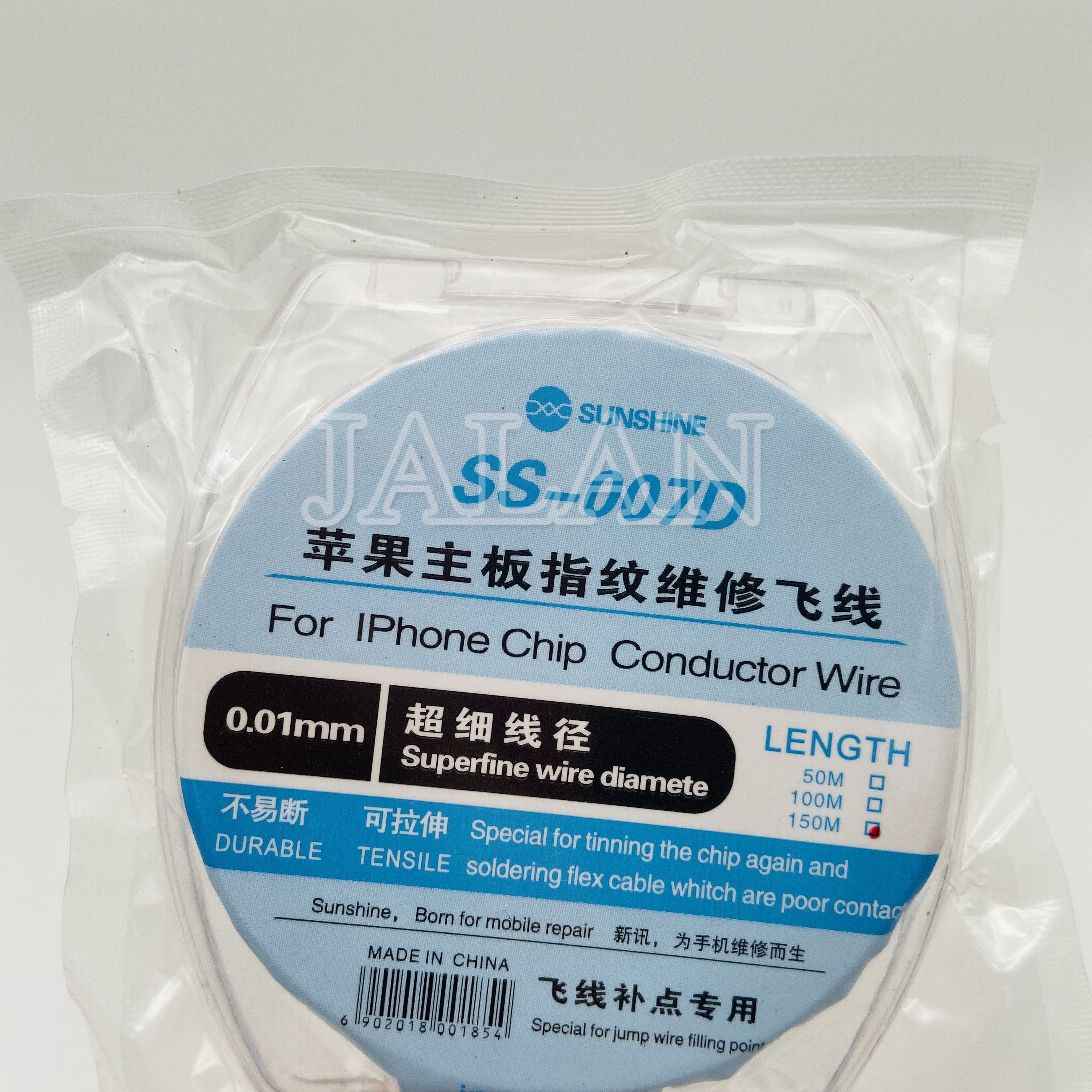Sunshine SS-007D Superfine Insulated /& Durable Jumper Conductor Wire 0.01mm
