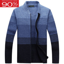 Men sweater cardigan zipper 2020 new arrival autumn and winter casual male long-sleeve knitted coat Korean style hot sale M43(China)