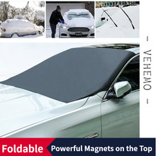 Magnetic Car Front Windscreen Snow Ice Shield Cover Autos Windshield Sunshade Anti-frost Anti-fog Universal Car Sun Protector(China)
