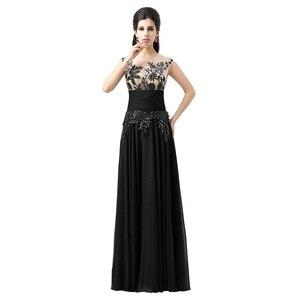 Image 5 - אורך קיר אלגנטי פורמליות ערב שמלות שיפון ארוך מפלגת שמלות עם אפליקציות נצנצים מכירה לוהטת SD159