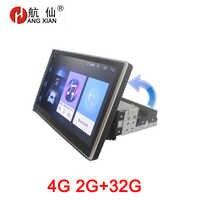 HANG XIAN obrotowy 1 din 2G 32G radio samochodowe na uniwersalny samochodowy odtwarzacz dvd nawigacja gps z bluetooth akcesoria samochodowe 4G internet
