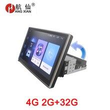 לתלות שיאן Rotatable 1 דין 2G 32G רכב רדיו לרכב אוניברסלי נגן dvd GPS ניווט bluetooth רכב אבזר 4G אינטרנט