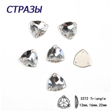 CTPA3bI 3272 Top Trilliant Crystal Sew On Rhinestones Flatback With Two Holes Glass Sewing Stones DIY Clothing Dress Accessories