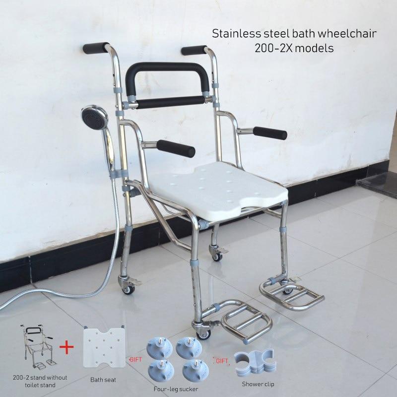 200-2X Mobile Handrail Non-Slip Bath Stool Foot Mobile Bath Wheelchair Fixed Disabled Care Stainless Steel Bath Chair