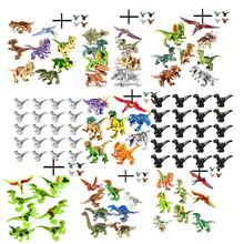 12pcs Jurassic Dinosaurs World Baby Figures Building Tyrannosaurus  Blocks Kids Toy
