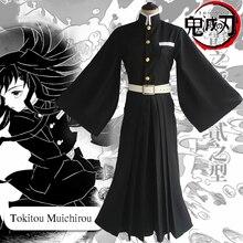 Démon comique Slayer: Costumes de Cosplay de Kimetsu no Yaiba, Costume de Cosplay de Tokitou Muichirou, uniforme Kimono pour hommes