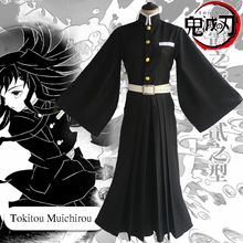 Disfraz de Cosplay de Anime Demon Slayer: Kimetsu no Yaiba, disfraz de Cosplay de kitou Muichirou para hombre, Kimono, ropa de Cosplay, uniforme
