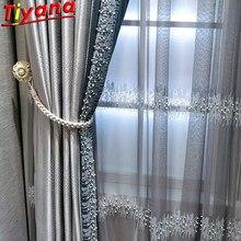 Pérolas lantejoulas bordadas cortinas para sala de estar luxo cinza 75-90% cortinas blackout para quarto high-end personalizado #35