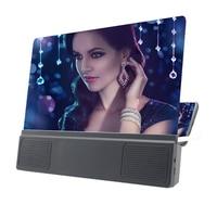 12 zoll Klapp Handy Bildschirm Lupe 3D HD Bildschirm Verstärker Ständer Halterung Größeren Bildschirm Für Video-in Halter & Gestelle aus Heim und Garten bei