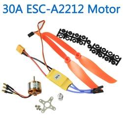 Brushless motor New Sida XXD A2212 KV930/1000/1400/2200 30A ESC +1045 paddle RC Power