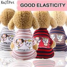 Стрейчевая хлопковая одежда для собак свитеры Мягкая Милая маленьких