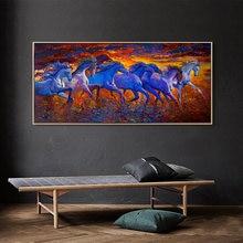 Aahh холст с принтом настенная живопись животное картина бегущие