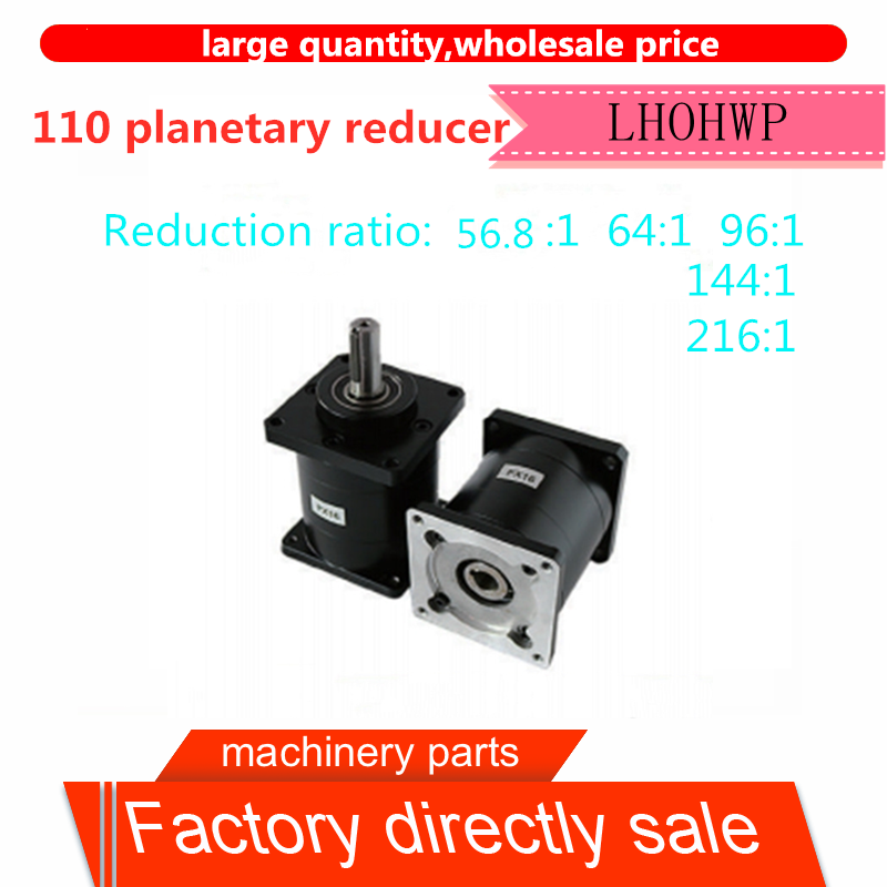1pc Planetary reducer <font><b>110</b></font> reducer ratio 56.8:1 64:1 96:1 144:1 216:1 can be equipped with stepper / servo / brushless <font><b>motor</b></font> image