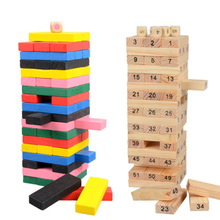 Деревянные сборные модели башня строительные блоки детские развивающие Обучающие игрушки с кости полушарие баланс укладки игры