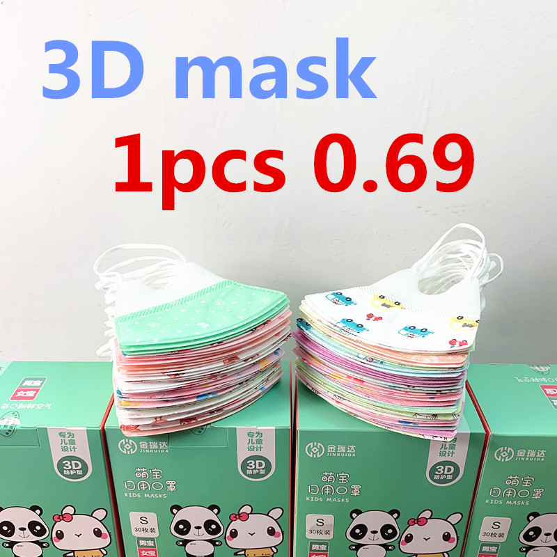 5PCS 10PCS 3D Stereo Children Boys And Girls Cartoon Pattern Mask Surgery PM2.5 Washable Protective 4-layer Mask 4-10 Years Old