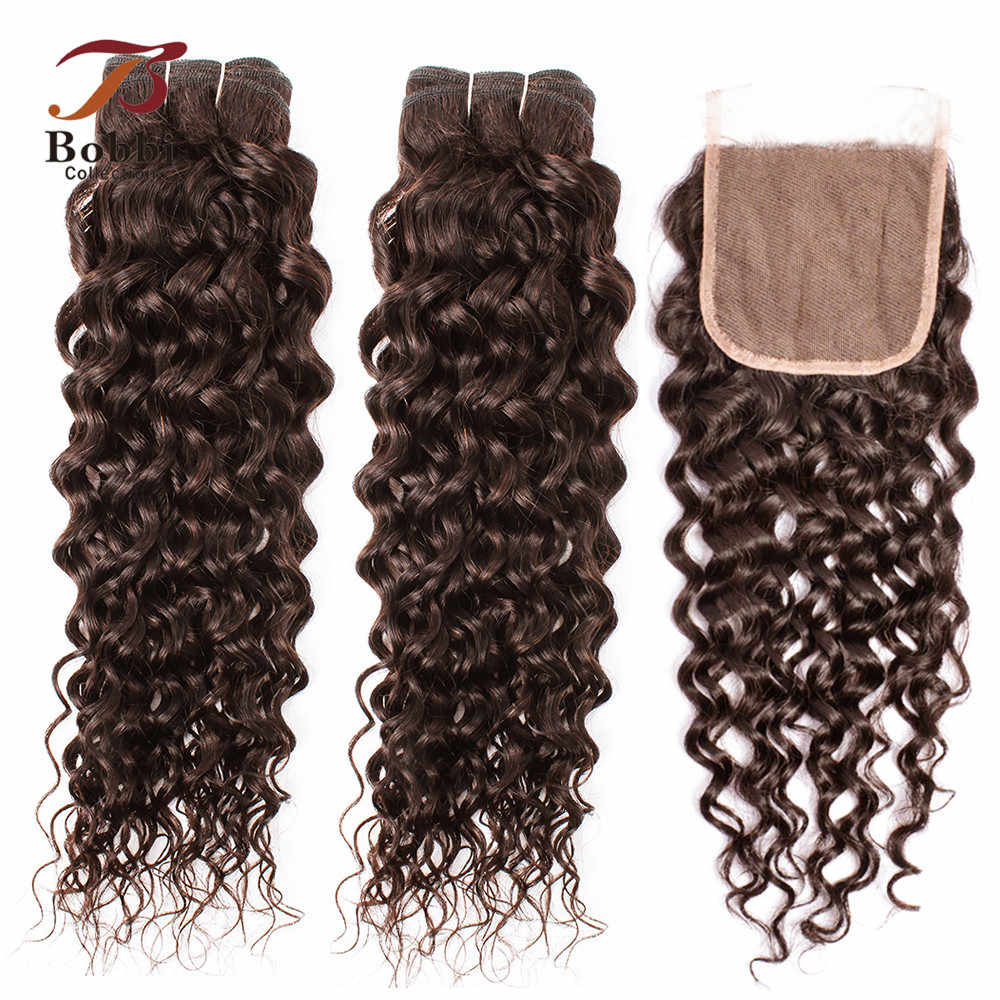 BOBBI COLLECTION Brazilian Water Wave Hair Color 2 Dark Brown 3/4 Bundles with Lace Closure Non Remy Human Hair Weave 10-24 inch