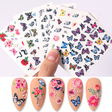 цена на LEMOOC 6D Nail Art Stickers Decals Nail Decorations Adhesive Transfer Sticker Beautiful Butterfly Nail Art Accessories