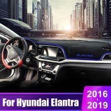 комплект адаптеров hyundai elantra md sedan2011 н в For hyundai Elantra MD AD 2011 2012 2013 2014 2015 2016 2017 2018 2019 Car Dashboard Cover Mat Avoid Light Pad Sun Shade Carpets