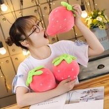 New 1pc 22cm Pink Strawberry Soft Plush Food Fruits Toy Down Cotton Stuffed Strawberries Plants Plushie Decor Kids Gift