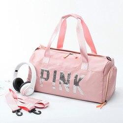 Rosa lantejoulas saco de fitness treinamento à prova dwaterproof água ombro saco de desporto para as mulheres fitness yoga viagem duffel roupas sacos ginásio