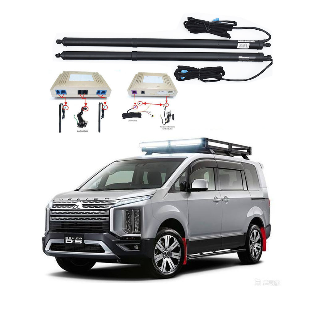 Electric Tailgate Refitted For MITSUBISHI DELICA D:5 2019-2020 Tail Box Intelligent Electric Tail Door Power Tailgate Lift Lock