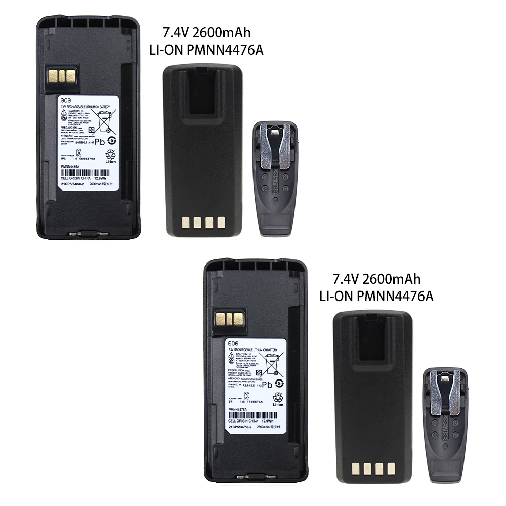 2 Pcs Battery For Motorola Walkie Talkie CP185/CP476/CP477/CP1300/CP1600/EP350/P140/P160/P180 (Li-on 2600mAh)