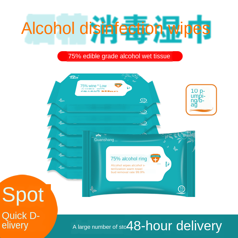 75% Alcohol Disinfection Wet Wipe Ethanol Alcohol Sterilization Wet Wipes 10 Pieces Portable Extract Bag Wet Wipe