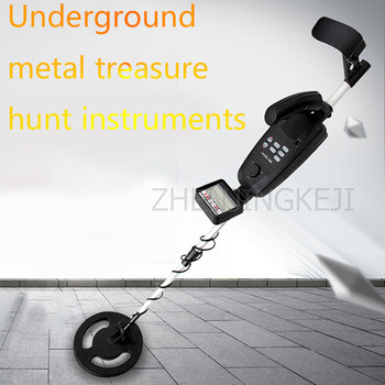 Intelligent Underground Gold Detector Metal Detector Treasure Hunt Archeology Gold Ancient Coin Detection Tools Instrumentation 2018 newst gold rush sifting classifier screen pan kit underground metal detector supporting tools kit complete gold panning