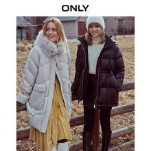 ONLY Autum Winter New Arrivals Loose Fit Fox Fur Collar Down Jacket