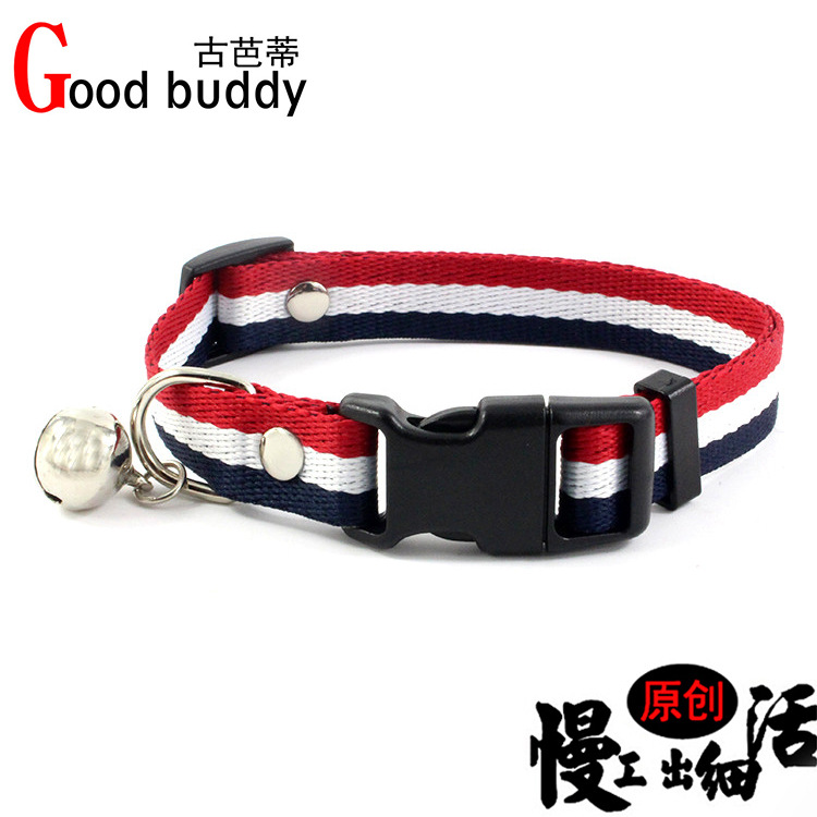 Ancient Bunty New Products Pet Nylon Collar Bell Cat Neck Lanyard Tensile Release Buckle Dog Necklace Hand Holding Rope