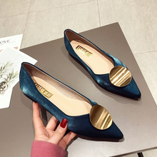 Fashion Pointed Toe Casual Shoes
