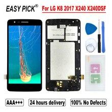 ل LG K8 2017 X240 X240H X240DSF X240K X240I PP2 شاشة الكريستال السائل مجموعة المحولات الرقمية لشاشة تعمل بلمس ل K8 نوفو 2017 المزدوج X240DS LCD